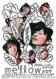 mellow DVD[DVD]