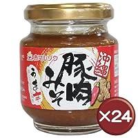 沖縄豚肉みそ ~うま辛~ 24個セット