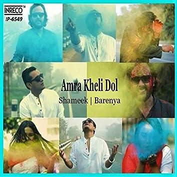 Amra Kheli Dol
