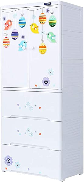 Zzg 2 Baby Wardrobe Double Door Hanging Style Clothes Storage Box Plastic Multi Layer Bedroom Storage Box 5841140 5CM Color D