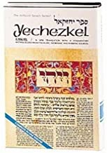 rabbi moshe eisemann