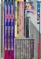 ガンダムトライエイジ EB2-078 サラ P
