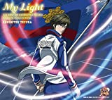 My Light-THE BEST OF KUNIMITSU TEZUKA SINGLES COLLECTION-[初回限定盤](アニメ「新テニスの王子様」)