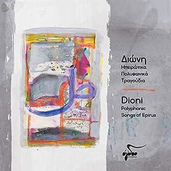 Polyphonic Songs of Epirus