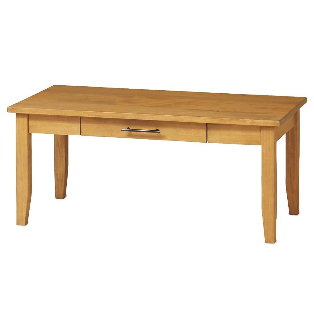 理由正確に硬さCtoC JAPAN Select リビングテーブル ブラウン 幅90cm×奥行45cm×高さ40cm
