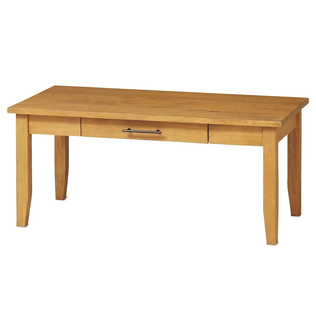 王朝領域同様のCtoC JAPAN Select リビングテーブル ブラウン 幅90cm×奥行45cm×高さ40cm