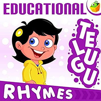 Educational Rhymes