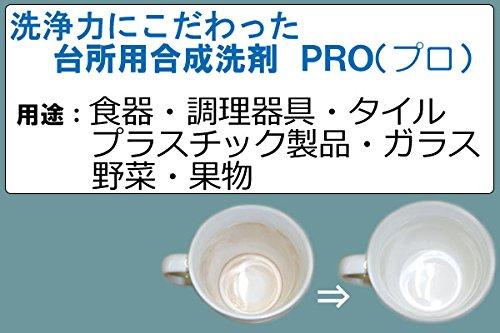 【プロ700g】太田さん家の手づくり洗剤/台所用合成洗剤固形洗剤食器野菜肌荒れしにくい日本製
