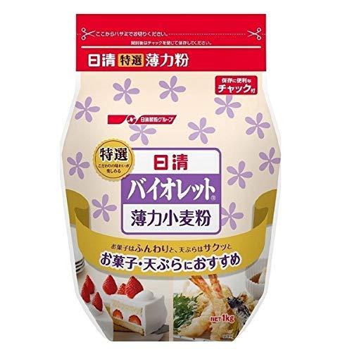 【中華食材】日清製粉 バイオレット 薄力小麦粉 1kg袋★【入り数3】