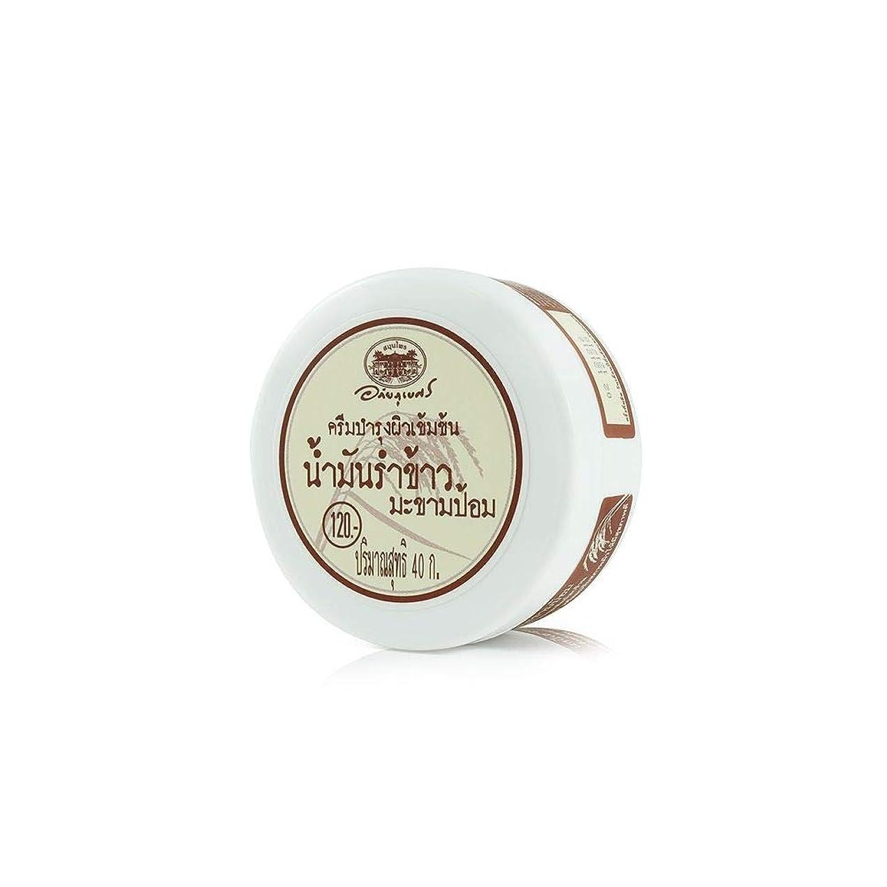 鑑定スラック目の前のAbhaibhubejhr Rice Bran Oil Plus Tamarind Extract Herbal Body Cream 40g. Abhaibhubejhrライスブランオイルプラスタマリンドエクストラクトハーブボディクリーム40g。