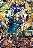 スーパードラゴンボールヒーローズ BM6-062 魔神ロベル UR