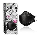 KUCHIRAKU MASK (クチラクマスク) ブラック 30枚入 ダイヤモンド型 くちばし型 メイクが付きにくい