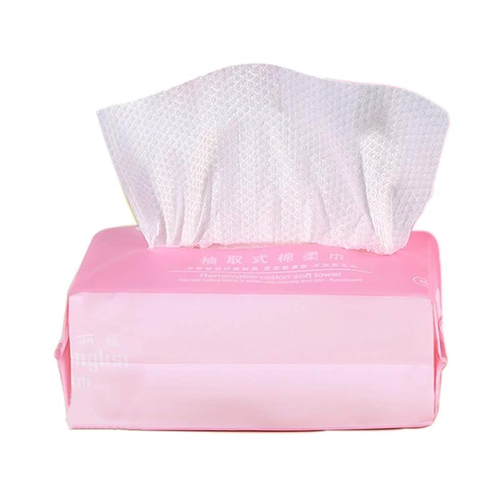 検体推進土曜日女性の使い捨てフェイスタオル、美容メイク落としを洗うあなたの顔を乾拭きポータブルアウトドアメイクアップフェイシャルタオル (Color : White)