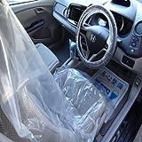 カーピカル 車内養生用品4品セット[自動車養生カバー](シフトカバー/整備足マット/ビニールシートカバー ハンドルカバー 各50枚)