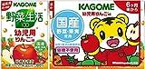 カゴメ 野菜生活100 幼児用りんご味(100mL*18本入)