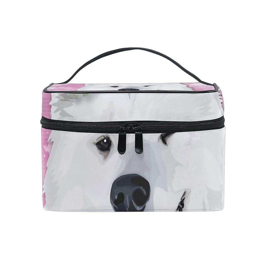 コジオスコ勘違いする前件メイクボックス サモエド犬柄 ペット柄 化粧ポーチ 化粧品 化粧道具 小物入れ メイクブラシバッグ 大容量 旅行用 収納ケース