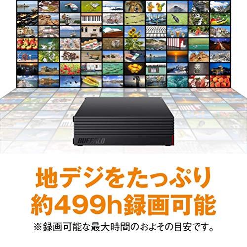 【Amazon.co.jp限定】バッファロー外付けハードディスク4TBテレビ録画/PC/PS4/4K対応バッファロー製nasne™対応静音&コンパクト日本製故障予測みまもり合図HD-AD4U3