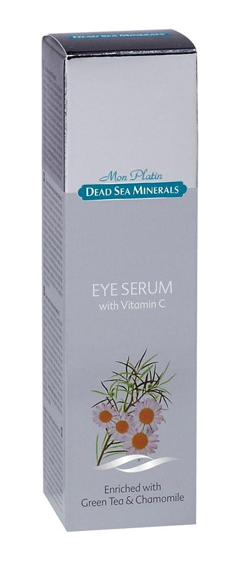 魅了する西続編ビタミンC入り眼の美容液 30mL 死海ミネラル Eye Serum with Vitamin C