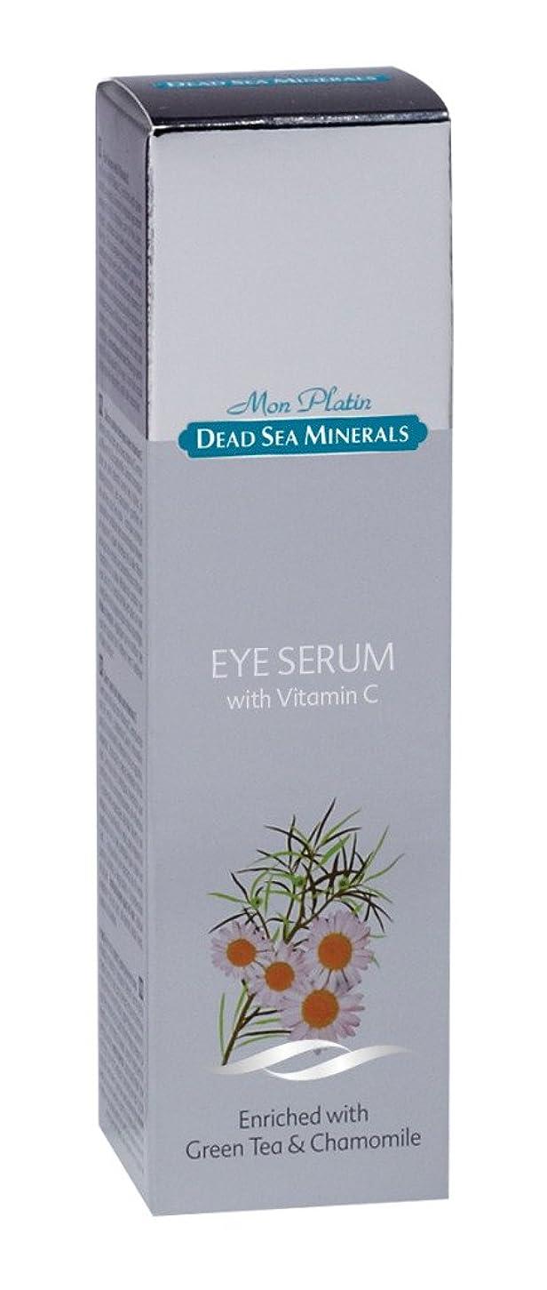 肘屈辱する挨拶するビタミンC入り眼の美容液 30mL 死海ミネラル Eye Serum with Vitamin C