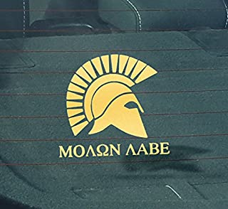 GS2062 Molon Labe - Come and Take Them - Premium Quality Gold Vinyl Decal | Die Cut | 6-Inches X 5.5-Inches