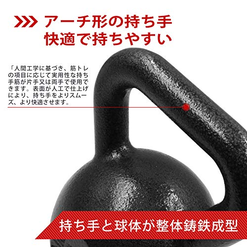 PROIRONケトルベル12kg一体型鋳鉄ジムや自宅に最適3年保証
