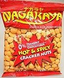 Cracker Nuts (Hot N Spicy) - 5.64oz (Pack of 6) by Nagaraya