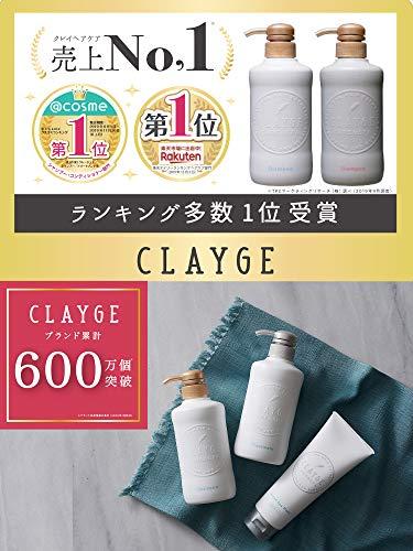 CLAYGE(クレージュ)クレージュシャンプー【D】Nシャンプー【D】しっとりまとまる500ml