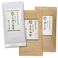 てらさわ茶舗 知覧茶 鹿児島茶&静岡茶飲み比べセット・上撰ゆしかざ 山荒茶 ふじかぜ 3袋セット