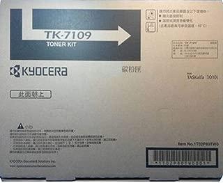 Kyocera TK7109 Toner Kit