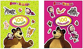 2 Albums with Stickers (200 Stickers) Pink masha and Bear (7.8-5.5 inch) Kids Birthday Party Favor Childrens Presents Boys and Girls Gift Party Cake Topper Supplies Table Party Treats