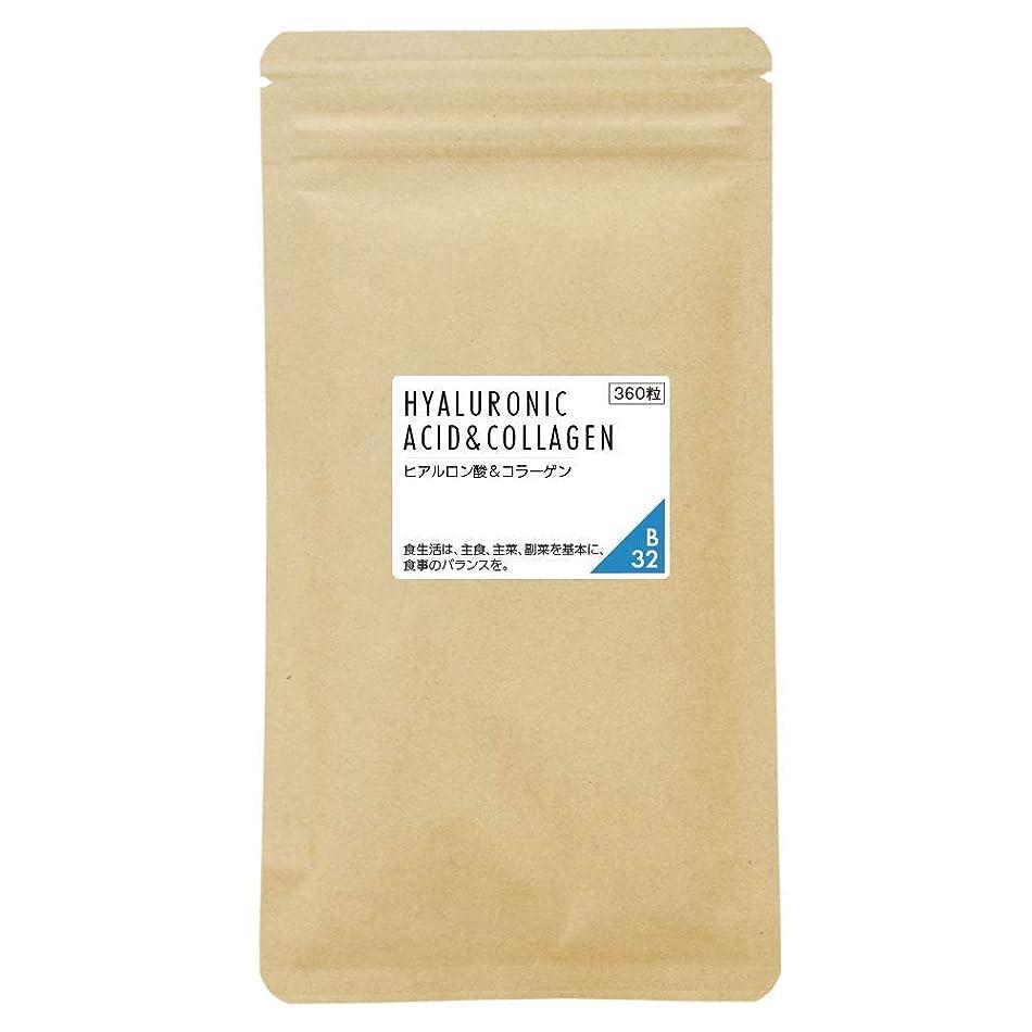 土地おばさんパイントnichie ヒアルロン酸 コラーゲン サプリメント 360粒 (約6ヶ月分)