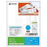 (まとめ買い) ヒサゴ プリント用紙 チケット 5面 マリン 50シート入 OP1216 【×3】
