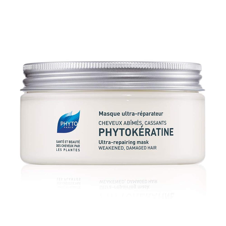 端変形する従順なPhytokeratine Ultra-Repairing Mask