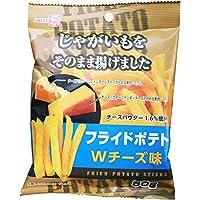 スイートボックス フライドポテト Wチーズ味 50g ×12袋
