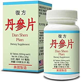 Fu Fang Dan Shen Pian Herbal Supplement Helps Cardiovascular functions and Circulatory system, Remove Blood Stasis, Chest ...