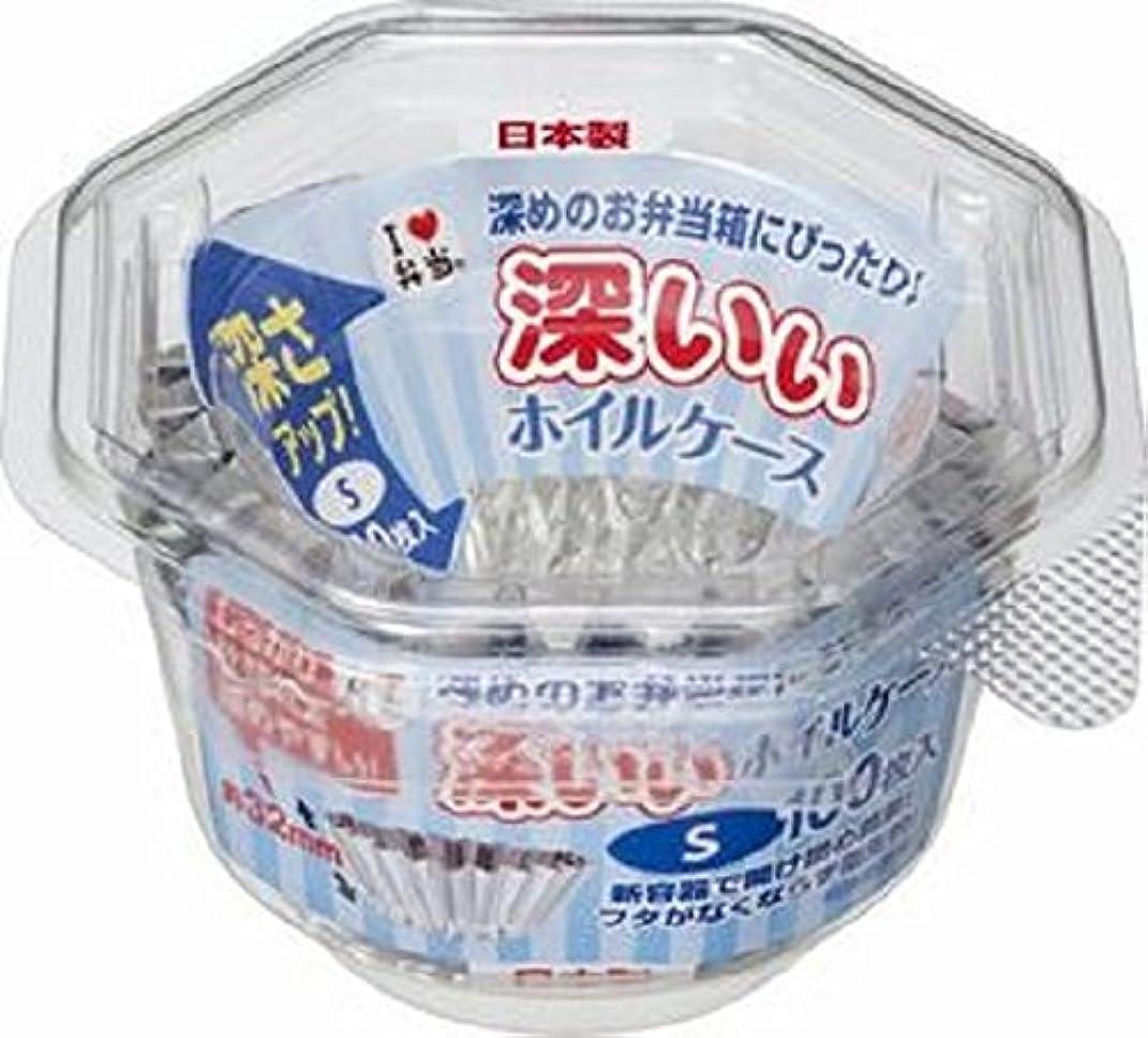 キャッチトマト炭水化物深いぃホイルケースS 100枚