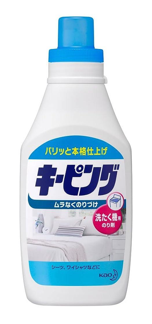 データベース予見する任命するキーピング 衣料用のり剤 洗たく機用 本体 600ml