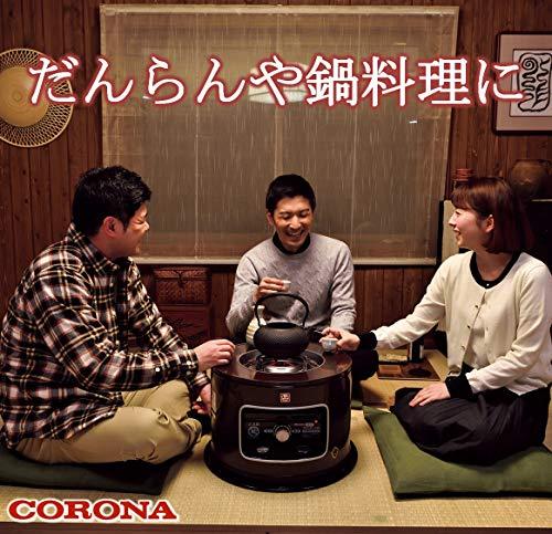 CORONA(コロナ)『石油コンロ(KT-1619)』