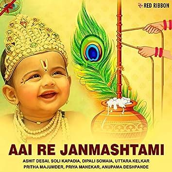 Aai Re Janmashtami