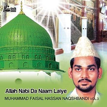 Allah Nabi Da Naam Laiye Vol. 3 - Islamic Naats