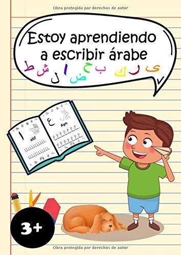 Estoy aprendiendo a escribir árabe: Alif baa ta - Aprende a dibujar el alfabeto árabe - libro de ejercicios para niños principiantes