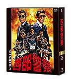 西部警察 40th Anniversary Vol.3 [DVD]