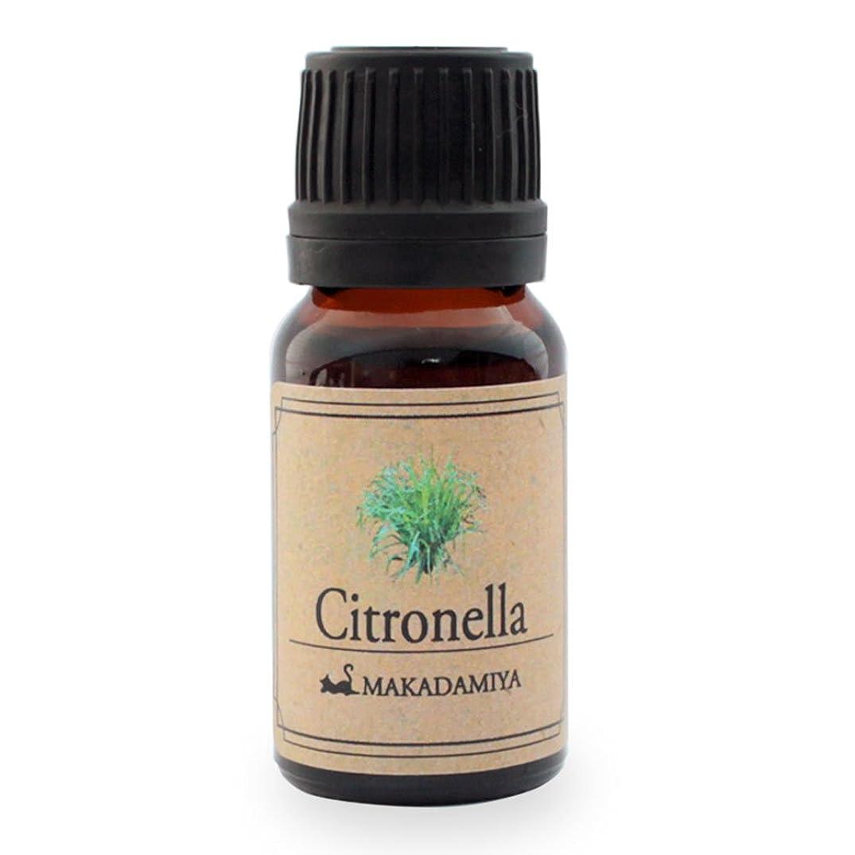 再生怖がらせる動機付けるシトロネラ10ml 天然100%植物性 エッセンシャルオイル(精油) アロマオイル アロママッサージ aroma Citronella