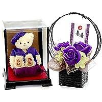 【プティルウ】喜寿に贈る、紫ちゃんちゃんこを着たお祝いテディベア(ケース フレグランスソープフラワー)