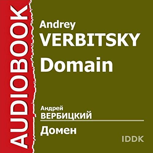 Couverture de Domain [Russian Edition]