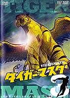 タイガーマスク DVD -BOX第3部5枚組