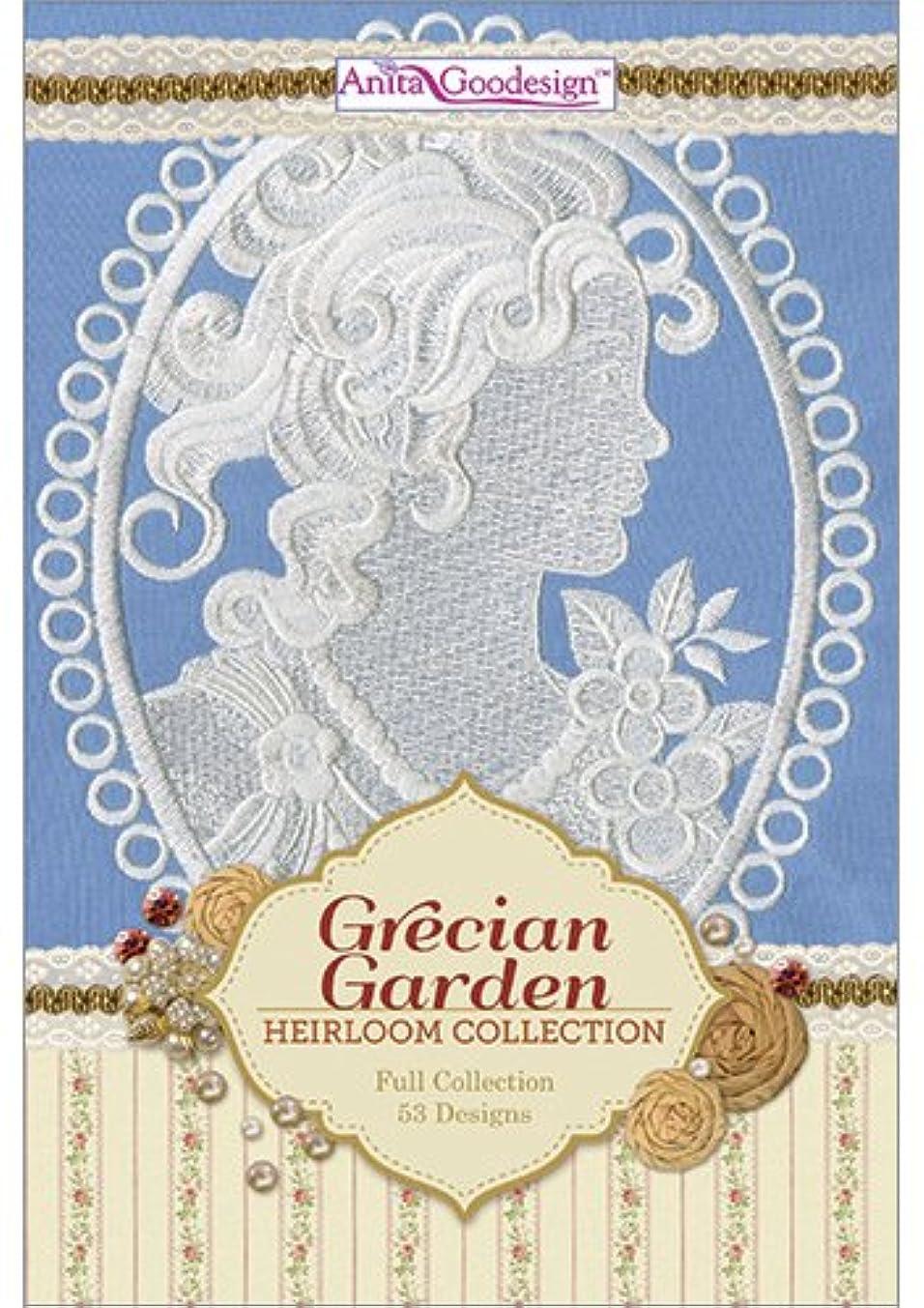 Anita Goodesign Embroidery Designs Grecian Garden