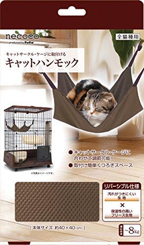 ペティオ (Petio) ネココ キャットハンモック 猫用