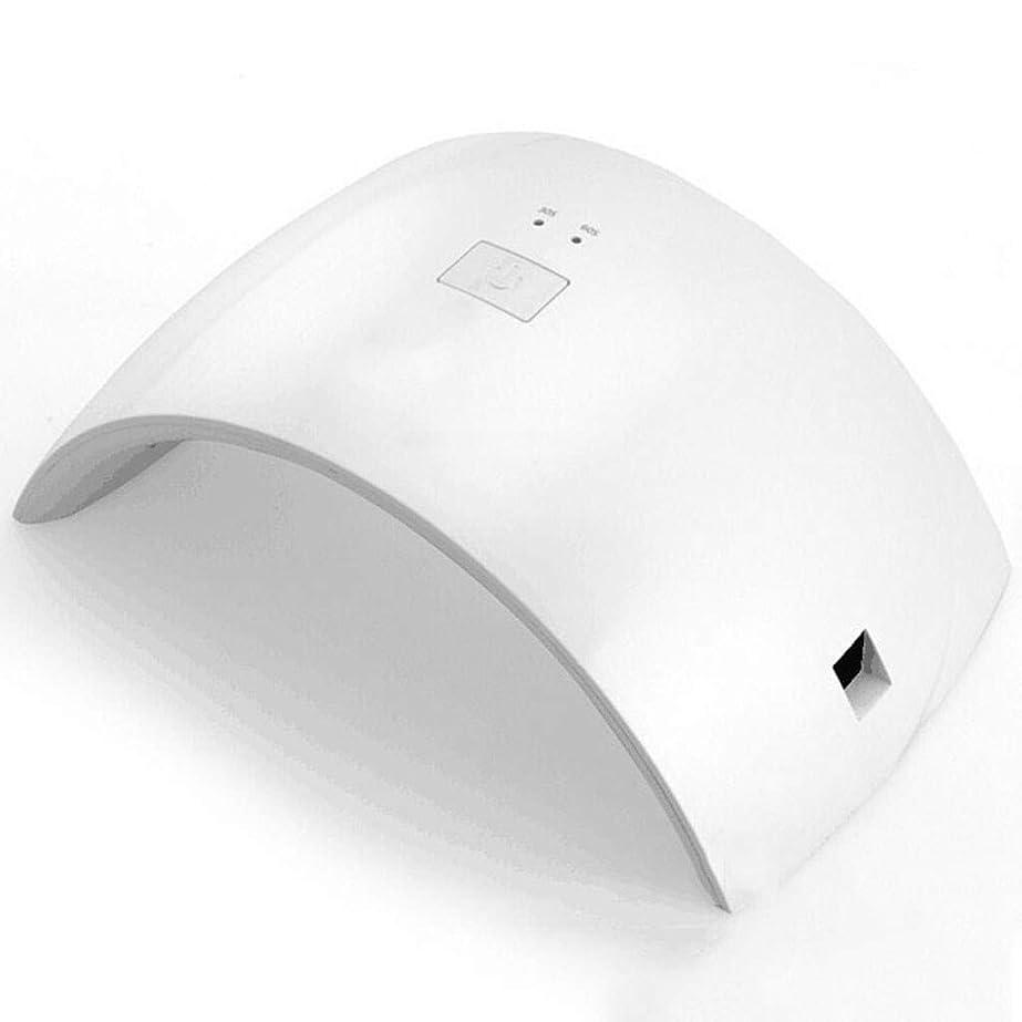 規範充電家禽ジェルポリッシュ用ネイルランプ、自動センサータイマーは、爪や足の爪のための専門のネイルアートツールの設定でUSBの充電LEDネイルライトネイルドライヤー、 (Color : White)
