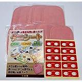 ダニシート ピンク 10×15cm 日本製 日付シール付き 10枚入